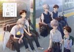 11kkr 2boys bag bangs bench black_pants book brown_eyes brown_hair closed_mouth collar commentary_request hand_in_pocket happy holding holding_book ikari_shinji looking_at_another looking_at_viewer luggage multiple_boys multiple_persona multiple_views nagisa_kaworu neon_genesis_evangelion open_mouth pants rain reading red_eyes shirt shoes sitting sleeveless smile striped striped_pants train_station umbrella walking white_hair white_shirt