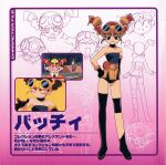 1990s_(style) 1girl angry asymmetrical_gloves asymmetrical_legwear back batch_(rokumon_tengai_mon_colle_knight) black_gloves black_legwear braid character_sheet closed_eyes expressions full_body gloves goggles goggles_on_head gradient gradient_background grin hand_on_hip highres looking_at_viewer nakajima_atsuko open_mouth retro_artstyle rokumon_tengai_mon_colle_knight scan smile standing strapless thick_eyebrows twin_braids