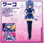 1990s_(style) 1girl :o back bangs blue_footwear blue_gloves blunt_bangs boots character_sheet closed_eyes constricted_pupils expressions eyebrows_visible_through_hair full_body gloves gluko hand_on_hip head_tilt headdress highres long_hair looking_at_viewer multiple_views official_art open_mouth profile purple_hair retro_artstyle rimless_eyewear rokumon_tengai_mon_colle_knight round_eyewear scan surprised thigh-highs thigh_boots twintails violet_eyes