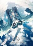 1girl angel_wings ankle_ribbon anniversary artist_name backlighting blue_eyelashes blue_hair blue_ribbon blue_skirt blue_sky blue_theme blurry blurry_background boots character_name closed_eyes clouds cloudy_sky collared_shirt day depth_of_field detached_sleeves dutch_angle expressionless eyelashes feathered_wings feathers flat_chest from_above full_body hair_between_eyes hand_to_own_mouth hands_clasped hands_up hatsune_miku highres knees_together_feet_apart light light_particles liita_(dusk_snow) long_hair magical_mirai_(vocaloid) neck_ribbon outdoors own_hands_together plaid plaid_ribbon plaid_skirt pleated_skirt ribbon shirt skirt sky sleeveless sleeveless_shirt solo sparkle thigh-highs thigh_boots twintails very_long_hair vocaloid white_feathers white_footwear white_wings winged_footwear wings