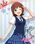 amami_haruka blush brown_hair character_name dress green_eyes idolmaster_million_live!_theater_days short_hair smile wink