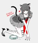1boy :q all_fours animal_ears awara_kayu bangs bell black_choker black_nails blunt_bangs bowl cat_ears cat_girl cat_tail choker commentary_request crossdressinging dated dress grey_background hair_ornament heart high_heels long_hair looking_at_viewer milk neck_bell pet_bowl polka_dot polka_dot_dress puffy_short_sleeves puffy_sleeves red_background see-through shoes short_sleeves simple_background single_thighhigh smile solo stitches striped striped_legwear suzuya_juuzou tail thigh-highs tokyo_ghoul tokyo_ghoul:re tongue tongue_out
