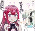 2girls ? black_bow blush bow center_frills dress eyebrows_visible_through_hair fairy_knight_tristan_(fate) fang fate/grand_order fate_(series) finger_to_cheek flying_sweatdrops frills fujimaru_ritsuka_(male) grey_eyes hand_up highres if_they_mated light_blue_eyes looking_away morgan_le_fay_(fate) multiple_girls open_mouth pale_skin pink_hair platinum_blonde_hair pointy_ears ponytail red_dress red_nails scratching_cheek sidelocks smile sweatdrop yakisobapan_tarou_&_negitoro-ko