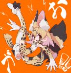 1girl :d absurdres animal_ear_fluff animal_ears bangs blonde_hair bow bowtie brown_eyes elbow_gloves extra_ears eyebrows_visible_through_hair full_body gao gloves hair_between_eyes high-waist_skirt highres huge_filesize kemono_friends leg_up looking_at_viewer notora open_mouth orange_background paw_print_soles print_bow print_gloves print_legwear print_neckwear print_skirt serval serval_(kemono_friends) serval_print shirt short_hair simple_background skirt smile solo striped_tail tail thigh-highs white_shirt