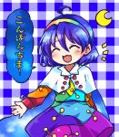 1girl ahoge blue_background blush cape closed_eyes cloud_print commentary_request cowboy_shot crescent_moon dress hair_between_eyes hairband long_sleeves moon multicolored multicolored_clothes multicolored_dress notice_lines open_mouth plaid plaid_background pote_(ptkan) purple_hair rainbow_gradient solo tenkyuu_chimata touhou translation_request two-sided_cape two-sided_fabric white_background white_cape