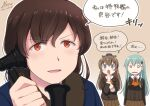 3girls aqua_hair ascot blue_coat braid brown_background brown_hair brown_jacket brown_skirt coat commentary_request commission corded_phone cowboy_shot dated grey_eyes hair_ornament hairclip jacket kantai_collection kumano_(kancolle) long_hair multiple_girls nao_(nao_eg) o_o orange_eyes orange_neckwear phone pleated_skirt ponytail school_uniform signature simple_background single_braid skeb_commission skirt souya_(kancolle) surprised suzuya_(kancolle) translation_request upper_body