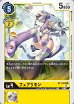 2girls boots breasts card_(medium) commentary_request digimon digimon_(creature) facial_mark fairymon green_hair insect_wings lillymon long_hair midriff multiple_girls navel official_art purple_hair small_breasts thigh-highs thigh_boots tonami_kanji very_long_hair visor wings