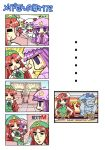 >:3 4koma :3 =_= arcade arcade_cabinet bat_wings blanka bow braid chibi chinese_clothes cirno colonel_aki comic crescent crescent_moon flandre_scarlet hair_bow hair_bun hat hong_meiling initial_d long_hair multiple_girls parody patchouli_knowledge playing_games pointing remilia_scarlet short_hair silent_comic street_fighter sweatdrop touhou translated twin_braids wings