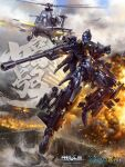 absurdres aegopter aircraft airplane blue_eyes box_art dated explosion fighter_jet glowing glowing_eyes helicopter highres jeffholy jet looking_at_viewer mecha military military_vehicle missile no_humans official_art open_hand solo wu_tian_yu_shang_2035 wz-10