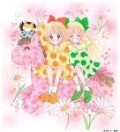 2girls :d ^_^ ^o^ ankle_socks arm_support arm_up arms_up artist_name bangs blonde_hair blue_sailor_collar blush_stickers border bow bud closed_eyes commentary_request copyright daisy dot_nose dress erika_(hime-chan_no_ribbon) eyebrows_visible_through_hair facing_viewer floating_hair floral_background floral_print flower footwear_bow full_body green_bow green_dress green_footwear green_sailor_collar hair_bow hand_up happy hime-chan_no_ribbon long_hair long_sleeves looking_at_viewer mizusawa_megumi multiple_girls nonohara_himeko official_art open_hand open_mouth orange_footwear pink_background pink_bow pink_ribbon pleated_dress pokota_(hime-chan_no_ribbon) polka_dot polka_dot_dress puffy_long_sleeves puffy_sleeves red_bow ribbon sailor_collar sailor_dress short_hair sitting smile socks stuffed_animal stuffed_horse stuffed_toy swept_bangs traditional_media waving wavy_hair white_border white_flower white_legwear yellow_dress yellow_eyes yellow_sailor_collar