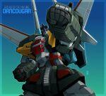 choujuu_kishin_dancouga clenched_hands copyright_name dancouga dancouga_(series) final_dancouga head_tilt matayoshi_(nopple_1000) mecha mechanical_wings no_humans punching red_eyes solo super_robot wings