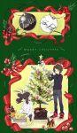 1boy 1girl alternate_costume antenna_hair bangs black_sweater blush brown_eyes brown_hair christmas christmas_tree closed_mouth commentary_request gen_5_pokemon grey_pants hagetapo hands_up high_ponytail highres hilbert_(pokemon) hilda_(pokemon) kneeling long_hair long_sleeves pants pokemon pokemon_(creature) pokemon_(game) pokemon_bw red_footwear red_ribbon ribbon shoes shorts sidelocks smile standing sweater tepig white_sweater