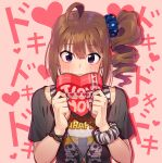 1girl bangs black_scrunchie black_shirt blue_scrunchie blush bracelet closed_mouth commentary drill_hair english_text eyebrows_visible_through_hair frown gift hair_ornament hair_scrunchie heart holding holding_gift idolmaster idolmaster_million_live! jewelry kamille_(vcx68) looking_at_viewer medium_hair print_scrunchie print_shirt scrunchie shirt short_sleeves side_drill side_ponytail solo star_(symbol) star_print t-shirt valentine wrist_scrunchie yokoyama_nao