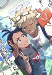 ajc alternate_color antenna_hair backpack bag black_hair black_pants blonde_hair blue_eyes brown_bag character_print character_request dark_skin eyelashes gen_1_pokemon gen_4_pokemon gender_request goh_(pokemon) grey_shirt grin hand_up highres mew mythical_pokemon one_eye_closed pants pokemon pokemon_(anime) pokemon_swsh_(anime) rotom rotom_phone shiny_pokemon shirt short_hair short_sleeves slowpoke smile spiky_hair sweat teeth translation_request v white_shirt