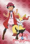 1boy ash_ketchum bangs black_hair black_legwear boots braixen brown_eyes brown_footwear character_name clenched_hands closed_mouth commentary cosplay crossdressinging dress english_commentary gen_6_pokemon hands_up hat holding holding_stick looking_at_viewer male_focus noelia_ponce pink_dress pink_headwear pokemon pokemon_(anime) pokemon_(creature) pokemon_xy_(anime) ribbon serena_(pokemon) serena_(pokemon)_(cosplay) short_hair sleeveless smile standing stick thigh-highs