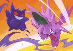 black_eyes claws commentary fang gen_1_pokemon gengar grin highres nidorino no_humans open_mouth pokemon pokemon_(creature) smile teeth tongue uninori violet_eyes