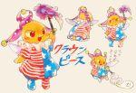 :3 american_flag_dress american_flag_legwear blush_stickers chamaruku character_name clownpiece fairy_wings furrification furry hat jester_cap neck_ruff polka_dot rabbit red_eyes simple_background torch touhou wings