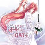 1girl album_cover artist_request bouquet buckle closed_eyes closed_mouth copyright_name cover dress english_text eyebrows_visible_through_hair flower hair_flower hair_ornament holding holding_bouquet holding_sword holding_weapon ignis jingai_makyou long_hair nitroplus orange_hair pointy_ears puffy_sleeves see-through solo soundtrack straitjacket sword weapon wedding_dress white_dress white_flower wing_hair_ornament