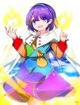 1girl aura cape card cloak cowboy_shot dress dume_(kandume) highres miniskirt multicolored multicolored_clothes multicolored_dress multicolored_hairband open_mouth patchwork_clothes pink_hair pointing pointing_up rainbow_gradient red_button short_hair simple_background skirt sky_print tattered_cape tenkyuu_chimata touhou two-sided_cape two-sided_fabric violet_eyes white_background white_cape white_cloak zipper