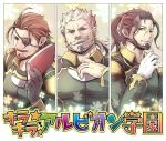 3boys alternate_costume beard book brown_hair drinking eugen_(granblue_fantasy) eyepatch facial_hair granblue_fantasy holding holding_book long_hair looking_at_viewer male_focus mature_male multiple_boys muscular muscular_male mustache norazo old old_man pectorals ponytail rackam_(granblue_fantasy) soriz translation_request upper_body wrinkled_skin