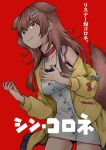 1girl :3 animal_collar animal_ears bone_hair_ornament breasts brown_eyes brown_hair collar collarbone commentary dog_ears dog_girl dog_tail dress godzilla_(series) hair_ornament highres hololive inamimi_(sheep1733) inugami_korone jacket large_breasts long_hair off_shoulder parody partially_translated red_background shin_godzilla sidelocks solo tail translation_request white_dress yellow_jacket