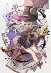 1girl absurdres black_headwear blue_flower blue_rose book boots braid broom broom_riding coat commentary elaina_(majo_no_tabitabi) flower frilled_skirt frills hana_(h6n6_matsu) hat high_heel_boots high_heels highres majo_no_tabitabi neck_ribbon plant purple_coat purple_footwear purple_skirt ribbon rose shirt skirt solo vines violet_eyes white_hair white_shirt witch_hat yellow_flower yellow_ribbon yellow_rose