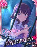 blush brown_hair character_name green_eyes idolmaster idolmaster_cinderella_girls sakuma_mayu shirt short_hair stars