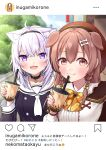 2girls :3 :d ahoge animal_ear_fluff animal_ears bangs beret black_choker black_hairband black_shirt blurry blurry_background blush bone_hair_ornament bow braid brown_eyes brown_hair brown_headwear cat_ears cat_girl choker closed_mouth commentary_request cup day depth_of_field disposable_cup dog_ears dog_girl drinking_straw eyebrows_visible_through_hair eyes_visible_through_hair fake_screenshot fang fang_out hair_bow hair_ornament hairband hand_up hat highres holding holding_cup hololive instagram inugami_korone long_hair long_sleeves looking_at_viewer multiple_girls nekomata_okayu open_mouth outdoors purple_hair sailor_collar shirt smile tomozu translation_request twin_braids upper_body violet_eyes virtual_youtuber white_sailor_collar white_shirt