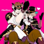 2boys animal_ears ascot barawa beard blush boots bound bound_wrists brown_pants chat_noir_(granblue_fantasy) cow_boy cow_ears cow_horns draph facial_hair goatee granblue_fantasy hat heart horns male_focus mature_male multiple_boys muscular muscular_male one_eye_closed pants pectorals rope round_eyewear short_hair sitting sitting_on_lap sitting_on_person sleeves_rolled_up top_hat torihuhu