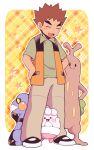 1boy baggy_pants bangs brock_(pokemon) brown_hair brown_vest closed_eyes collared_shirt commentary_request croagunk gen_2_pokemon gen_4_pokemon happiny male_focus minashirazu open_mouth orange_vest pants pokemon pokemon_(anime) pokemon_(creature) pokemon_dppt_(anime) shirt shoes short_hair short_sleeves smile sneakers sparkle spiky_hair standing star_(symbol) sudowoodo tongue two-tone_vest vest