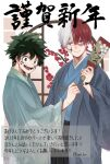 2boys bangs boku_no_hero_academia burn_scar calligraphy_brush commentary_request facial_mark floral_print flower from_side green_eyes green_hair highres holding holding_brush japanese_clothes kimono long_sleeves looking_at_viewer male_focus midoriya_izuku multicolored_hair multiple_boys noizu_(noi_hr) paintbrush red_flower redhead scar scar_on_face scar_on_hand smile todoroki_shouto translation_request twitter_username two-tone_hair white_background wide_sleeves x