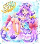 1girl blue_bow boots bow brown_eyes capelet character_name choker convenient_leg cure_coral dress earrings facial_mark fingerless_gloves floating_hair gloves hair_bow hanzou hat hat_bow heart heart_print highres jewelry knee_boots layered_dress long_hair multiple_hair_bows precure purple_capelet purple_choker purple_dress purple_hair red_bow shiny shiny_hair short_dress solo striped striped_bow tropical-rouge!_precure very_long_hair white_footwear white_gloves white_headwear yellow_bow