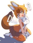 1girl animal_ears arm_support bangs brown_hair character_name commentary dhole_(kemono_friends) dog_ears dog_girl dog_tail eyebrows_visible_through_hair fang fur_collar gloves head_tilt heart kemono_friends kemono_friends_3 kneeling looking_at_viewer multicolored_hair open_mouth orange_legwear shadow shirt shoes short_hair simple_background skin_fang sleeveless sleeveless_shirt smile solo tail translation_request v_arms white_background white_footwear white_gloves white_hair white_shirt yamai yellow_eyes