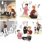 1girl 2boys =3 baby black_hair bucket commentary_request crossed_arms emiya_shirou enkin0k0 fate/grand_order fate_(series) fishing_rod flying_sweatdrops highres holding holding_baby holding_stick igote indian_style japanese_clothes kimono multiple_boys onui_(fate) orange_hair rain senji_muramasa_(fate) simple_background sitting stick tasuke_(fate) translation_request white_background