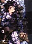 abe_yoshitoshi absurdres artbook bed brown_eyes brown_hair cellphone checkered highres iwakura_lain looking_back lying official_art pajamas phone plaid scan serial_experiments_lain short_hair striped stuffed_animal stuffed_toy teddy_bear translation_request yoshitoshi_abe