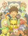 =_= abra baltoy closed_eyes cyndaquil dunsparce gloom gulpin kageboushi makuhita pokemon pokemon_(anime) pokemon_(creature) relicanth shedinja skitty smile snorlax sunflora swinub takeshi_(pokemon) takeshi_(pokemon)_(dp) torkoal wynaut