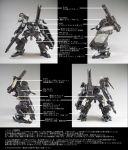 armored_core armored_core_3 back cannon front gatling_gun gun machine_gun mecha model photo rifle side