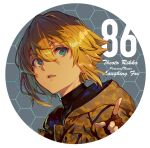 1boy 86_-eightysix- bangs black_gloves blonde_hair blue_eyes brown_jacket camouflage camouflage_jacket character_name copyright_name fingerless_gloves gloves hair_behind_ear hair_between_eyes hood hooded_jacket jacket looking_to_the_side military military_uniform open_mouth pointing shirabi solo theoto_rikka uniform