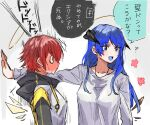 2girls ? arknights black_jacket blue_eyes blue_hair blue_tongue blush closed_mouth collarbone colored_tongue commentary_request demon_horns ear_blush energy_wings exusiai_(arknights) eyebrows_visible_through_hair flower_(symbol) grey_background halo highres hood hood_down hooded_jacket horns jacket jewelry long_sleeves looking_at_another looking_away mostima_(arknights) multicolored multicolored_clothes multicolored_jacket multiple_girls na_tarapisu153 necklace shirt simple_background sound_effects speech_bubble spoken_question_mark sweat translation_request two-tone_jacket upper_body wall_slam white_jacket white_shirt