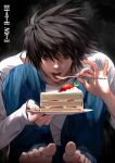 1boy absurdres bags_under_eyes bangs barefoot black_background black_eyes black_hair blue_pants cake cake_slice death_note feet fingernails food fork hair_between_eyes hair_over_eyes highres holding holding_fork holding_plate l_(death_note) licking long_sleeves looking_at_viewer medium_hair open_mouth pants plate shirt soles solo spiky_hair squatting strawberry_shortcake toenails toes tongue tongue_out upper_teeth white_shirt wzeck