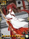 1girl breasts broom brown_eyes building card_(medium) copyright_name day erza_scarlet fairy_tail hair_over_one_eye highres holding holding_broom japanese_clothes large_breasts long_hair looking_at_viewer miko official_art outdoors ponytail redhead solo standing star_(symbol)