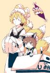 3girls :3 animal_ear_fluff animal_ears blonde_hair blush_stickers bow bowtie box brown_hair carton cat_ears cat_tail cat_teaser chen closed_eyes closed_mouth earrings fingernails fox_tail gap_(touhou) hands_in_opposite_sleeves hat highres in_box in_container jewelry kamabokopic long_sleeves mob_cap multiple_girls multiple_tails sharp_fingernails short_hair single_earring tabard tail touhou wide_sleeves yakumo_ran yakumo_yukari yellow_background
