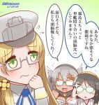 3girls black_hair blonde_hair budget_sarashi closed_mouth dated detached_sleeves eyebrows_visible_through_hair glasses green-framed_eyewear green_eyes grey-framed_eyewear hair_between_eyes hairband kantai_collection kirishima_(kancolle) long_hair mitchell_(dynxcb25) multiple_girls musashi_(kancolle) nontraditional_miko northampton_(kancolle) open_mouth platinum_blonde_hair pointy_hair ribbon-trimmed_sleeves ribbon_trim sarashi semi-rimless_eyewear short_hair short_hair_with_long_locks translation_request twitter_username upper_body