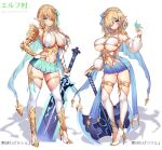 2girls animal armor axe bangs battle_axe bird blonde_hair blue_eyes blush braid breasts cape closed_mouth commentary_request copyright_name elf elf_village fingernails garter_straps green_eyes hair_ornament hair_over_one_eye hand_on_hip hand_up high_heels highres kukuru_(elf_village) large_breasts leotard long_sleeves looking_at_viewer mataro_(matarou) microskirt mole mole_under_eye multiple_girls navel original pointy_ears revealing_clothes ribbed_legwear ribbed_leotard shadow shiny shiny_hair shiny_skin short_hair shoulder_armor sidelocks signature skirt smile standing stomach sword thigh-highs tied_hair under_boob weapon white_background white_legwear