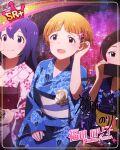 blush brown_hair character_name fukuda_noriko kimono love_live!_school_idol_festival_all_stars red_eyes short_hair smile