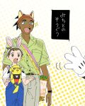 2boys :d alternate_costume animal_ears bag blue_overalls blush breast_pocket buttons collared_shirt disney electricity fang gen_1_pokemon gloves green_shirt grey_hairband hairband highres hungry_seishin male_focus multiple_boys open_mouth pikachu pocket pokemon pokemon_(creature) pokemon_(game) pokemon_swsh raihan_(pokemon) shirt short_sleeves shoulder_bag smile sparkle standing t-shirt tongue victor_(pokemon) white_gloves white_shirt