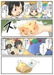 3girls ;q anger_vein animal_ears backpack bag bangs black_hair blue_shirt blush capelet cheese commentary_request food green_headwear grey_hair hair_bobbles hair_ornament hat highres holding holding_food kawashiro_nitori mouse_ears multiple_girls nazrin one_eye_closed open_mouth photo_(object) pointy_ears pom_pom_(clothes) red_eyes red_headwear shameimaru_aya shirt short_hair smile tearing_up tokin_hat tongue tongue_out touhou translated two_side_up usayoshi_(touhopu2) v v-shaped_eyebrows