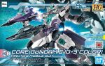 bandai box_art character_name copyright_name core_gundam_ii flying glowing glowing_eyes green_eyes gun gundam gundam_build_divers gundam_build_divers_re:rise holding holding_gun holding_weapon logo mecha mobile_suit no_humans official_art open_hand planet qr_code solo_focus space v-fin weapon