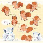 >_< :3 alolan_form alolan_vulpix blush closed_eyes closed_mouth commentary_request gen_1_pokemon gen_7_pokemon looking_at_viewer lying nao_(naaa_195) no_humans on_stomach parted_lips paw_print pillow pokemon pokemon_(creature) sitting sleeping smile solid_oval_eyes tearing_up vulpix