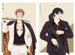 2boys assault_rifle belt black_hair black_jacket black_nails black_pants black_shirt blood blood_on_face blue_eyes chest_tattoo facial_mark fushiguro_touji gun hand_in_pocket holding holding_gun holding_sword holding_weapon jacket jewelry jujutsu_kaisen looking_at_viewer m4_carbine male_focus multiple_boys multiple_rings necklace open_clothes open_mouth open_shirt pants pink_hair red_eyes rifle ring ryoumen_sukuna_(jujutsu_kaisen) shirt short_hair smile suspenders sword tattoo tied_hair twoframe undercut watch watch weapon white_jacket white_pants